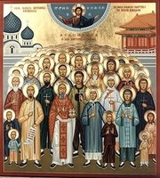 St. Gregory Grassi & Companions.jpg